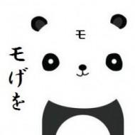 Pandaモ-e1409212689598
