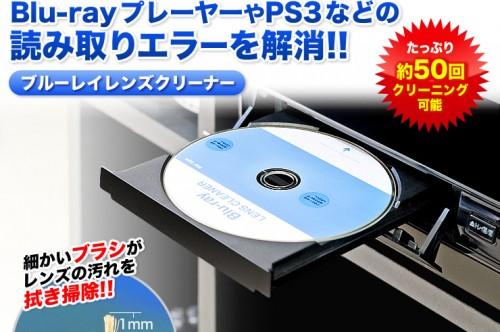 200-cd011_01a