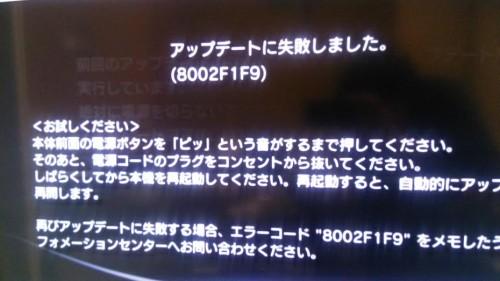 b06f996b-519f-42d0-94e6-3ec25a60087c
