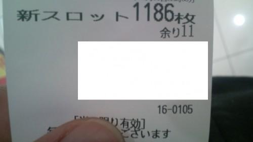 F1000346