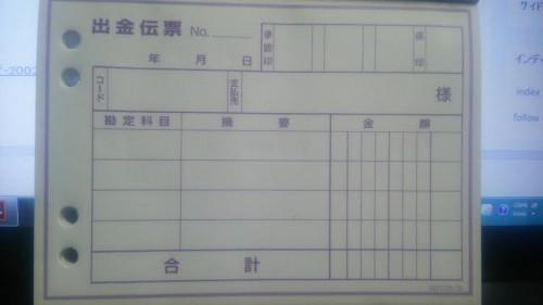 80fab857-bf55-4c60-a48e-19c55e9d74c7