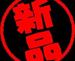 hanko_20