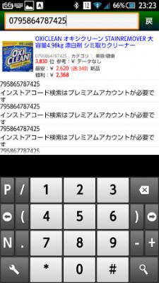 598fff53-326e-4509-91a2-3e0ec4b11803