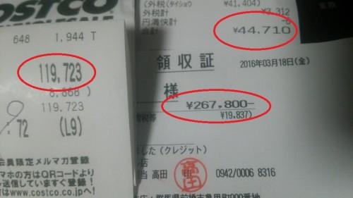 706d2695-a02d-419c-ac74-88384d7f2db6