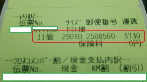 a279c6f4-bc0d-466e-aff6-e966ee6db8ae