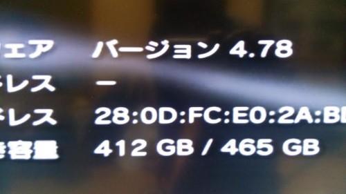 1fc1d5de-4ed1-4550-b856-ab6002bb2666