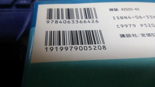 17d52301-3e6a-4db2-9f35-fbcb3dac92e5
