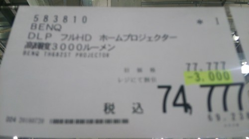 e17c230f-314c-434c-ab90-adb94b9b7239