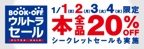 bnr-newyear-event02